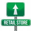 Retail store road sign — Stock Photo