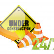 Under construction service sign i — Stock Photo #23268174