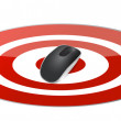 Royalty-Free Stock Photo: Target and Wireless computer mouse