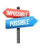 Omöjligt, möjligt Vägmärke — Stockfoto