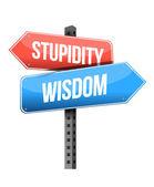 Wisdom, stupidity road sign — Stock Photo