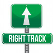 Right track road sign illustration design — Stock Photo