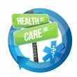 Health care road sign illustration design — Stock Photo