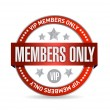 Stock Photo: Members only. VIP seal illustration design