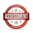 Assessment seal stamp illustration — Stock Photo #28082283