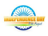 Bandeira indiana. desenho do dia da independência — Foto Stock