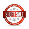 Short sale seal stamp illustration design — Stock Photo