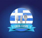 Greek food restaurant concept illustration design — Stock Photo