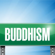 Buddhism religious road sign banner illustration — Stock Photo