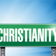 Christianity religious road sign banner — Stock Photo