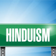 Stock Photo: Hinduism religious road sign banner illustration