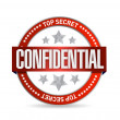 Confidential seal illustration design — Stock Photo #29055571
