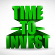 Time to invest text illustration design — Stok fotoğraf