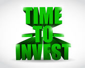 Time to invest text illustration design — Stock Photo
