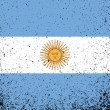 Argentina grunge flag banner illustration — Stock Photo