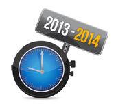 2013 2014 se illustration design — Stockfoto