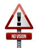 ないビジョン道路標識のイラスト デザイン — ストック写真