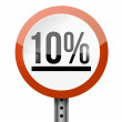 10 percentage road sign illustration design — Stock Photo