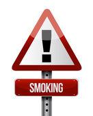 курить дороги знак иллюстрации дизайн — Стоковое фото