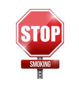 Stop smoking road sign illustration design — Stock Photo