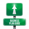 Business plan guide road sign illustration — Stock Photo