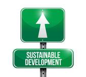 可持续发展道路标志图 — 图库照片
