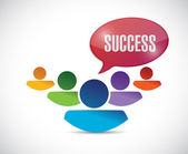 Success message and people. illustration — Stock Photo
