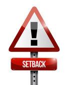 Setback warning road sign illustration design — Stock Photo