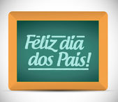 Happy fathers day in portuguese message sign — Zdjęcie stockowe