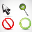 Foto de Stock  : Web icons illustration design