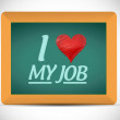 I love my job message illustration design — Stock Photo