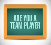 Are you a team player message illustration — Stock Photo