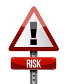 危险警告标志插画设计 — 图库照片