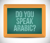 Do you speak arabic. illustration design — Stock Photo