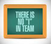There is no I in team message illustration design — Stock Photo