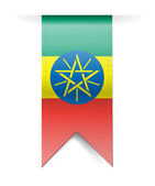 Ethiopia flag banner illustration design — Stock Photo