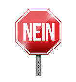 No in german street sign, illustration — Stock Photo