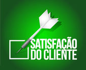 Customer satisfaction selection. portuguese — Stock Photo