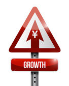 Yen growth sign illustration design — 图库照片