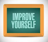 Improve yourself sign illustration design — Stock Photo