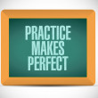 Practice makes perfect message illustration — Stock Photo #48189311