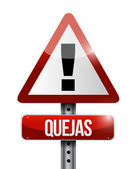 Complain spanish warning sign — Stock Photo