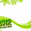 2012 happy new year background with snowflakes — Stock Photo #6413756