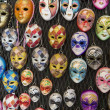 Miniature venetian carnival masks — Stock Photo