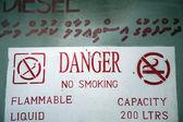 Danger sign — Stock Photo