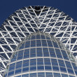 Cocoon Tower, Shinjuku, Tokyo - Stock Photo