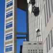 Detail of the Tokyo Metropolitan Government Building - 