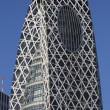 Cocoon Tower, Shinjuku, Tokyo - 