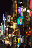 Kabukicho, the entertainment and red-light district of Tokyo — Stock Photo