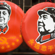 Stock Photo: Close up of Chinese badges with Mao